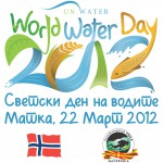 Lake cleaning for World Day for Water Treatment